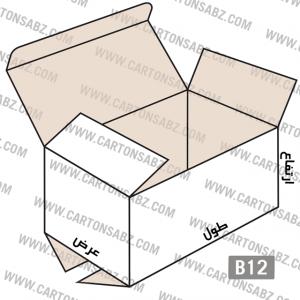 B12-carton-box-design – کارتن سبز تولید کننده انواع کارتن جعبه ورق کارتن سینگل فیس