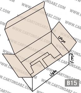 B15-carton-box-design – کارتن سبز تولید کننده انواع کارتن جعبه ورق کارتن سینگل فیس
