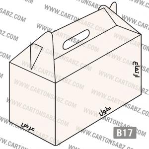 B17-carton-box-design – کارتن سبز تولید کننده انواع کارتن جعبه ورق کارتن سینگل فیس