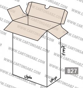 B27-carton-box-design – کارتن سبز تولید کننده انواع کارتن جعبه ورق کارتن سینگل فیس