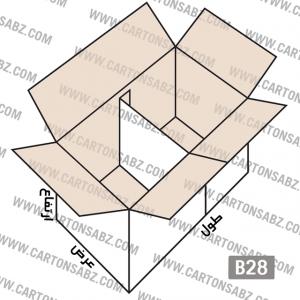 B28-carton-box-design – کارتن سبز تولید کننده انواع کارتن جعبه ورق کارتن سینگل فیس