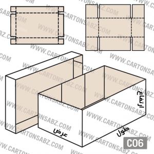 C06-carton-box-design – کارتن سبز تولید کننده انواع کارتن جعبه ورق کارتن سینگل فیس