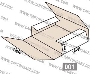 D01-carton-box-design