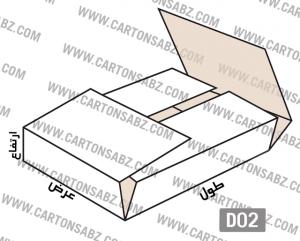 D02-carton-box-design