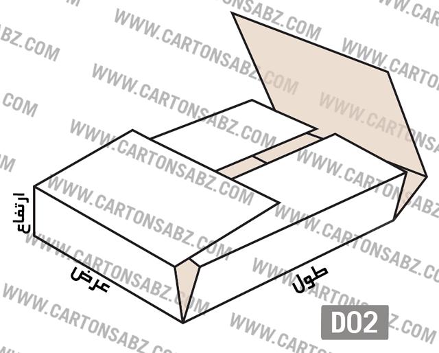 کارتنD02