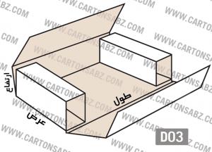 D03-carton-box-design