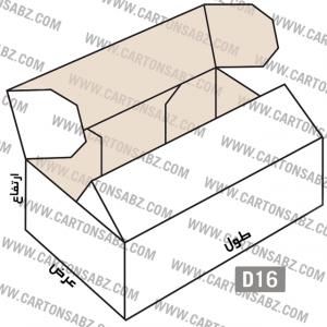 D16-carton-box-design