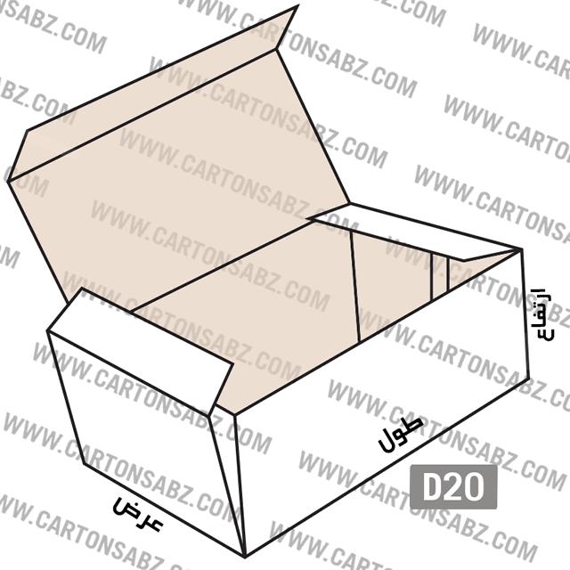 کارتنD20