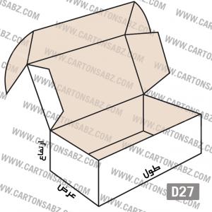 D27-carton-box-design