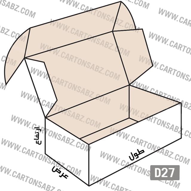 کارتنD27