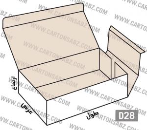 D28-carton-box-design