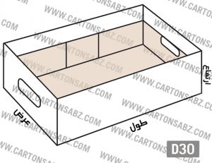 D30-carton-box-design