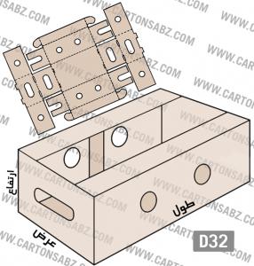 D32-carton-box-design