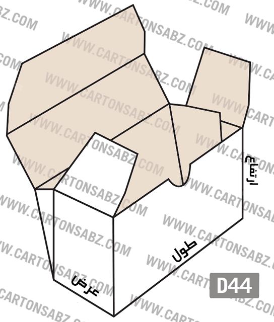 کارتنD44