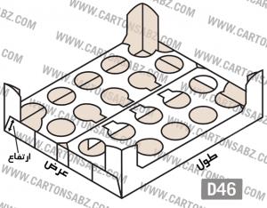 D46-carton-box-design