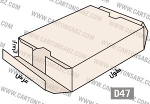 D47-carton-box-design