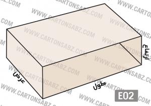 E02-carton-box-design – کارتن سبز تولید کننده انواع کارتن جعبه ورق کارتن سینگل فیس
