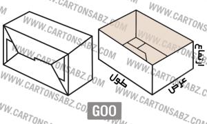 G00-carton-box-design – کارتن سبز تولید کننده انواع کارتن جعبه ورق کارتن سینگل فیس