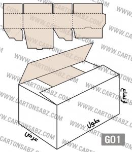 G01-carton-box-design – کارتن سبز تولید کننده انواع کارتن جعبه ورق کارتن سینگل فیس