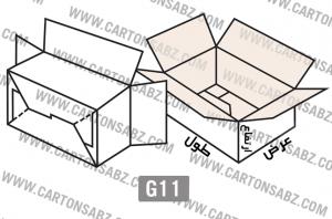 G11-carton-box-design – کارتن سبز تولید کننده انواع کارتن جعبه ورق کارتن سینگل فیس