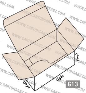 G13-carton-box-design – کارتن سبز تولید کننده انواع کارتن جعبه ورق کارتن سینگل فیس