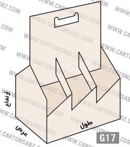 G17-carton-box-design – کارتن سبز تولید کننده انواع کارتن جعبه ورق کارتن سینگل فیس