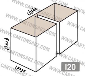 I20-carton-box-design – کارتن سبز تولید کننده انواع کارتن جعبه ورق کارتن سینگل فیس