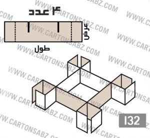 I32-carton-box-design  کارتن سبز تولید کننده انواع کارتن جعبه ورق کارتن سینگل فیس