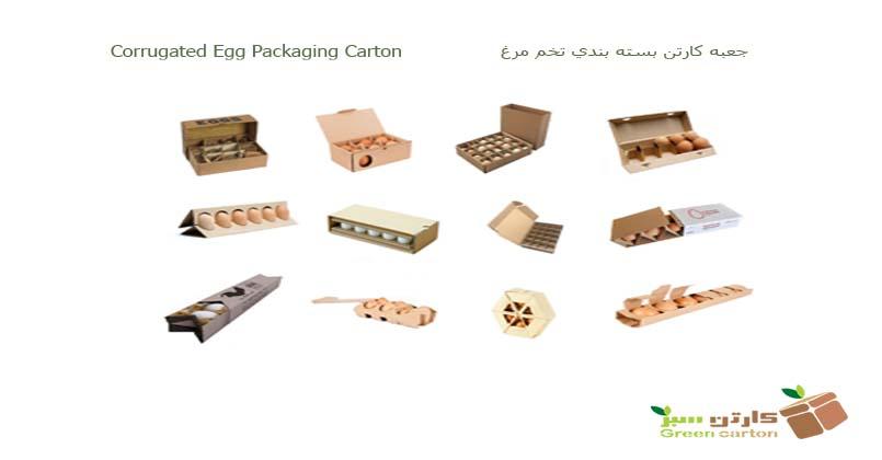 نحوه انتخاب کارتن بسته بندی جهت ارسال تخم مرغ تازه