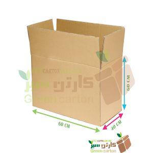 (B) کارتن اسباب کشی بزرگ - carton box packing cardborad