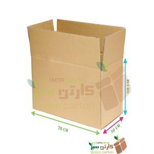 (C) کارتن اسباب کشی خیلی بزرگ - carton box packing cardborad