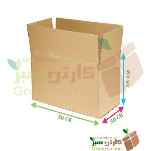 (A) کارتن اسباب کشی متوسط - carton box packing cardborad