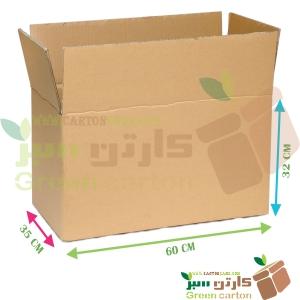 کارتن جعبه مقوایی پستی سایز شش - carton box packing cardborad