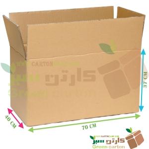 کارتن جعبه مقوایی پستی سایز هشت - carton box packing cardborad