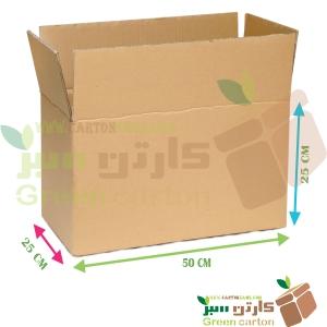 کارتن جعبه مقوایی پستی سایز پنج - carton box packing cardborad