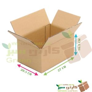 کارتن جعبه مقوایی پستی سایز دو - carton box packing cardborad