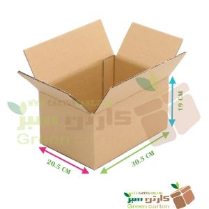 کارتن جعبه مقوایی پستی سایز سه - carton box packing cardborad