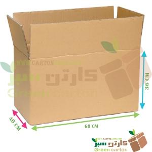 کارتن جعبه مقوایی پستی سایز هفت - carton box packing cardborad