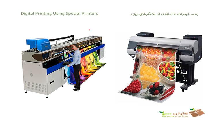 چاپ دیجیتال با استفاده از چاپگرهای ویژه