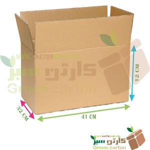 کارتن بسته بندی شماره دو - کارتن سبز تولید انواع کارتن جعبه مقوا